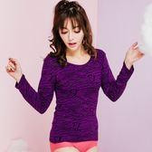 窈窕佳人顯瘦衛生衣(紫色)