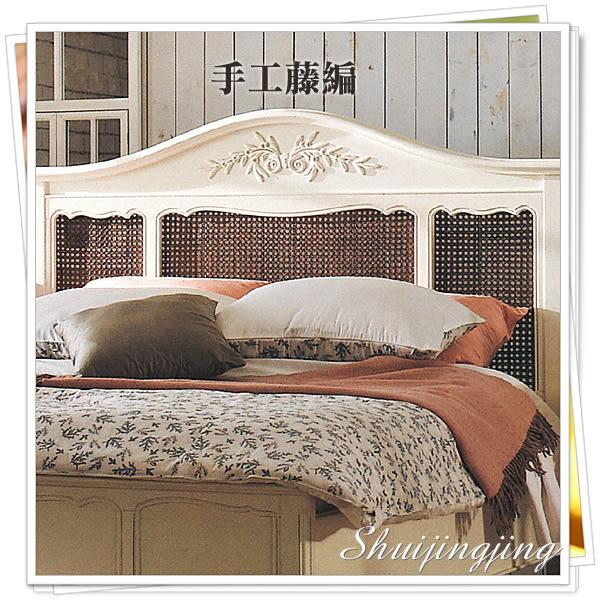 【水晶晶家具/傢俱首選】黛安娜頂級桃花心實木法式象牙白6呎加大雙人床 JF8007-1
