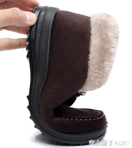 布鞋女短靴子棉鞋雪地靴女鞋媽媽鞋保暖居家鞋棉靴 青木鋪子