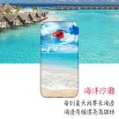 [ZD552KL 軟殼] 華碩 ASUS ZenFone 4 Selfie Pro Z01MDA 手機殼 外殼 保護套 陽光沙灘