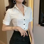 V領襯衫 夏季襯衣氣質v領修身襯衫性感顯瘦緊身短款薄上衣女士-Ballet朵朵