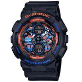 CASIO 卡西歐 手錶專賣店 GA-140CT-1A G-SHOCK 雙顯 男錶 矽膠錶帶 防水200米 GA-140CT