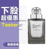 Gucci by Gucci Pour Homme 同名 男性淡香水 90ml Tester