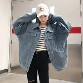 牛仔外套 春季2018新款韓版學院風氣質休閒寬鬆百搭牛仔外套女學生上衣潮