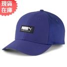 【現貨】PUMA Style 帽球帽 帽子 休閒 LOGO徽標 可調式 棉 藍【運動世界】02312703