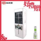 【買就送】尚朋堂 15L環保移動式水冷器SPY-E300