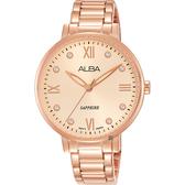 ALBA 雅柏 甜美風格時尚女錶-玫塊金/36mm VJ21-X155K(AH7T38X)