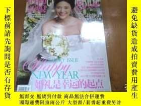 二手書博民逛書店時尚新娘COSMOPOLITAN罕見Bride 2012年1月Y