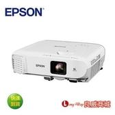 【送HDMI線材】上網登錄保固升級三年~ EPSON EB-970 商務專業投影機