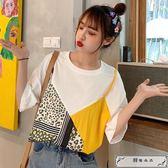 夏季韓版寬松拼接假兩件短袖T恤女裝新款設計感小眾心機上衣