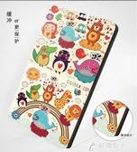 平板皮套-蘋果iPad mini4保護套新款mini5皮套mini2/1/3迷你4平板電腦殼A1489硅膠 花間公主