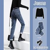 牛仔褲女2021新款春裝顯瘦高腰寬松直筒闊腿哈倫蘿卜春秋老爹褲子 快意購物網