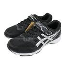 (C1) ASICS 亞瑟士 LAZERBEAM RF-MG 青少年 運動鞋 1154A088-001 黑銀 [陽光樂活]