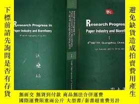 二手書博民逛書店RESEARCH罕見PROGRESS IN PAPER INDUSTRY AND BIOREFINERY 1 (2