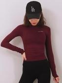 運動衣九麥一品健身服女長袖運動上衣跑步速干t恤緊身網紅瑜伽打底衫春 聖誕節