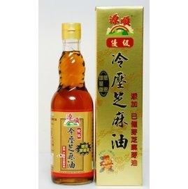 源順~優級冷壓芝麻油570ml/罐(添加已催芽芝麻油)