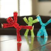 吸盤小人機器人創意新奇減壓解壓整蠱神器玩具圣誕節兒童生日禮物 满398元85折限時爆殺