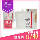 【買三送一】大醫生技 水解膠原蛋白粉(6g*30包入)【小三美日】