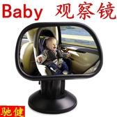 輔助鏡吸盤鏡車內后視鏡兒童觀察鏡
