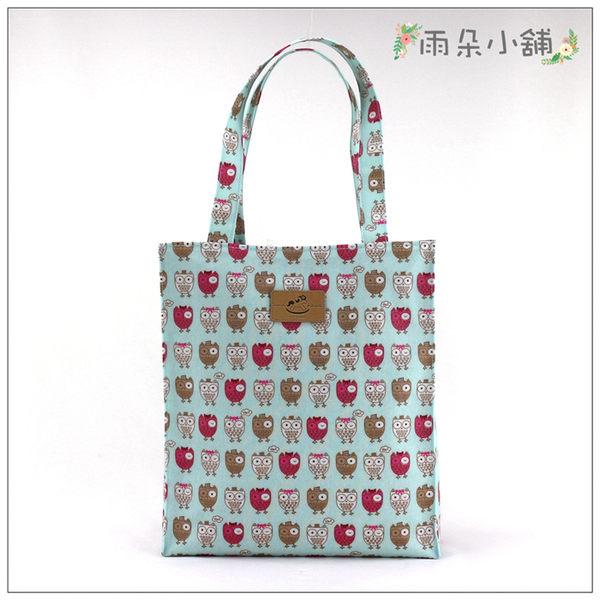 文件袋 包包 防水包 雨朵小舖U125-050 加大新A4文件袋-藍貓頭鷹眨眼06046 funbaobao