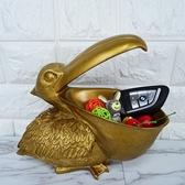招財擺件創意歐式玄關放鑰匙雜物收納盒擺件辦公室名片儲物進門口鞋櫃茶幾 快速出貨