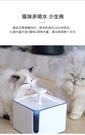玲瓏貓寵物貓咪智慧飲水機自動循環狗狗喝水器流動飲水機喂水用品 青木鋪子