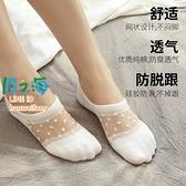 蕾絲襪 10雙裝 蕾絲船襪女襪子低幫淺口硅膠防滑短襪純棉隱形襪薄款【風之海】