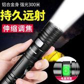 (交換禮物)LED強光手電筒可充電式超亮多功能特種兵3000遠射米迷你家用戶外