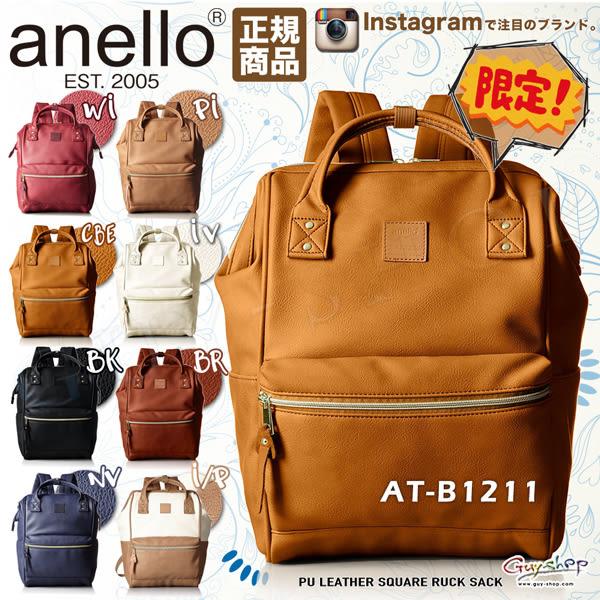 【CBE-褐色】日本人氣潮牌anello銷售冠軍大口包 復古仿皮革材質(新款上市 數量限定!)
