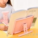 得力讀書架兒童閱讀架 小學生初中生幼兒園用可伸縮書立架放書 小時光生活館