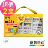【新升級善存】銀寶善存禮盒x2盒(260錠/盒,共520錠)