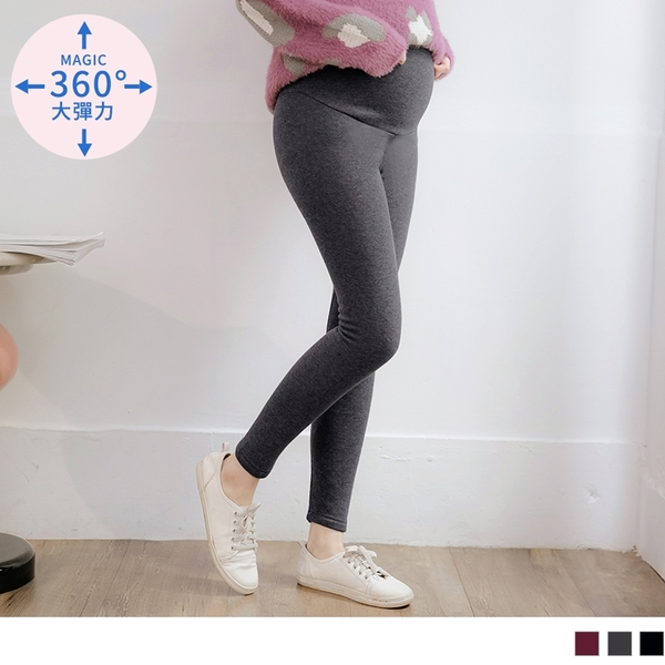《MA0253》高含棉包腹內刷絨保暖孕婦內搭褲--適 XL~3L OrangeBear