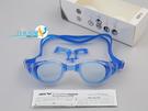 *日光部屋* arena (公司貨)/ AGT-8100-BLU 超大視野/低壓迫/舒適泳鏡