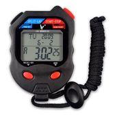秒表計時器天福PC100D三排100道田徑裁判訓練健身電子運動秒表 小巨蛋之家