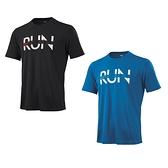 MIZUNO 男款路跑短袖T恤 RUN 設計印花 運動上衣 抗菌消臭 反光印花 J2MA1040 21SS 【樂買網】