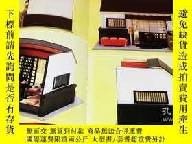 二手書博民逛書店RARE罕見Japanese Style Dollhouse[304]-稀有的日式玩偶屋[304]Y44368