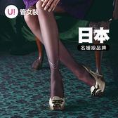 《PIEDO》日本製亮片條紋水鑽透膚彈性絲襪 黑色 膚色
