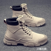 2019新款秋季男鞋高筒男士馬丁中筒工裝作戰沙漠男靴冬季英倫短靴『艾麗花園』