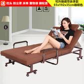 折疊床-歐萊特曼免安裝折疊床 單人雙人床 辦公室午休午睡保姆陪護休息床