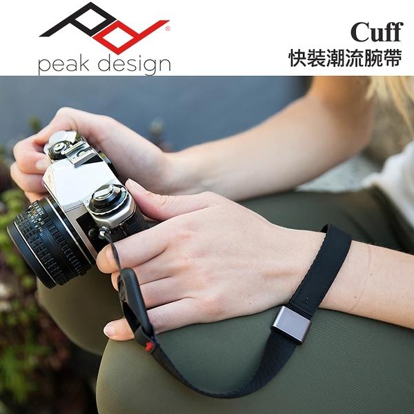 【現貨】Cuff 手腕帶 最新版 V4 快裝潮流腕帶 PEAK DESIGN 經典黑 象牙灰 屮Z4