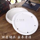 小型茶盤 陶瓷茶托盤圓形儲水式家居用辦公室酒店骨瓷簡約 俏女孩