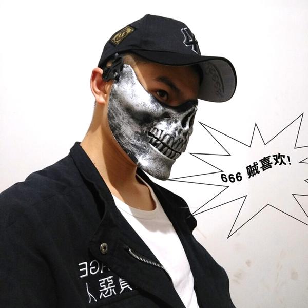 CS戰術防護下半臉面具遮嘴騎行霸氣戶外男用復古鐵血防具鬼步街舞