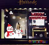 壁貼【橘果設計】雪人(靜電貼) DIY組合壁貼 牆貼 壁紙 壁貼 室內設計 裝潢 壁貼 聖誕 耶誕