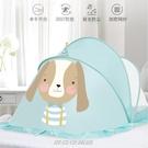 兒童嬰兒床蚊帳全罩式通用可折疊新生兒寶寶床上防蚊罩遮光免安裝