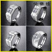 戒指 925純銀戒指個性活口仿真鑽石鑽戒尾戒
