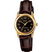 【台南 時代鐘錶 CASIO】卡西歐 台灣公司貨 LTP-V001GL-1B 古典品味指針式時尚腕錶