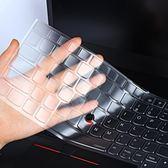 Thinkpad聯想X250 X240筆電鍵盤膜P50/51S 黑將S5 E560保護貼膜 智聯