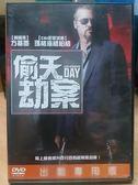 影音專賣店-L04-015-正版DVD【偷天劫案】-方基墨*瑪格海根伯格