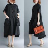 洋裝 連身裙夏新胖mm立領寬鬆中大尺碼女裝立體口袋純色前短后長中長款短袖連衣裙