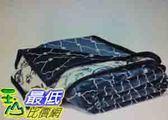 [COSCO代購] W994069 Fraiche Maison 柔暖雙面毯 249 X 229 公分 500GSM